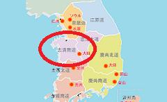 韓国忠清南道扶余郡