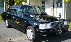 芝山あいあいタクシー